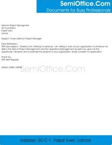 2018 Professional Cover Letter Templates - Download Now